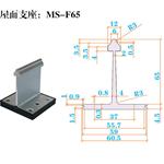 鋁合金支架價格,430鋁鎂錳板支架T碼支座,T碼支架,帶隔熱墊