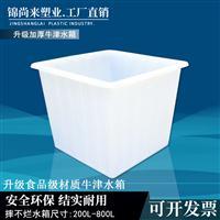 牛筋大塑料水箱无盖厂家供应_价格合理,可冷库使用