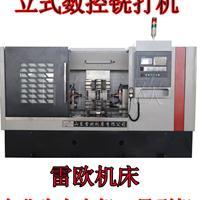 雷欧多功能组合机床 精准的中心孔加工 选配 数控铣打机制造商