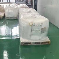 陶瓷釉料专用99%碳酸锂