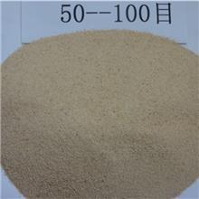 徐州三大石英砂厂家常年供应各种型号目数石英砂