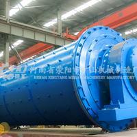 每小时85吨金矿球磨机环保生产