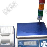 超重启动紧急信号电子桌秤,防潮防水电子秤