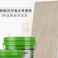 單組份水性粘結劑批發商 嘉佰麗瓷磚背膠品牌
