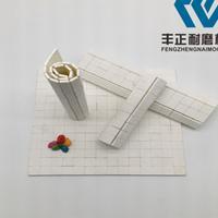 氧化铝陶瓷片 风机机壳用耐磨陶瓷片