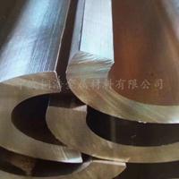 HAl59-3-2铝黄铜价格