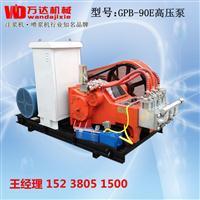 天津高压注浆泵旋喷泵厂家
