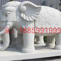 石雕大象 石材大象 小石象雕刻 酒店大象 专业定制生产