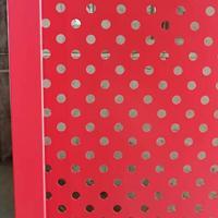氟碳中国红冲孔铝单板门头