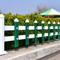 草坪护栏围栏