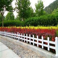 塑钢pvc市政园艺护栏出售,塑钢pvc市政园艺护栏厂家供应