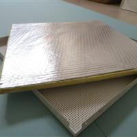 加棉冲孔铝扣板吊顶  复合岩棉铝天花扣板