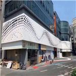 广州艺术冲孔铝单板生产厂家 广东德普龙建材有限公司