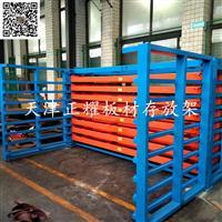 廣西南寧板材存放架 鋼板貨架 銅板架子 鋁板放置架