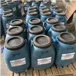 二阶反应型防水粘结剂出厂价