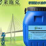 PB道桥用聚合物改性沥青防水涂料