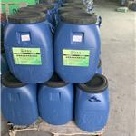 高渗透改性环氧防水材料厂家