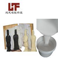 树脂工艺品用模具硅胶复模次数高液态模具硅胶