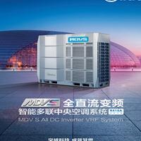 美的中点空调经销商50匹变频模块室外机 MDV1400