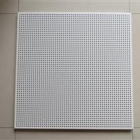 铝天花扣板出厂价格  600铝合金扣板吊顶