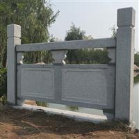 供应辽宁省花岗岩河道石栏杆-花岗岩栏杆雕刻制作安装