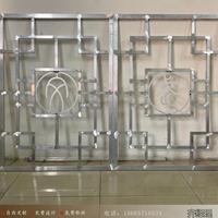 鋁合金格柵屏風鋁方管焊接護欄復古木紋鋁窗花藝術鏤空窗花材料