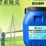 GS-1溶剂型粘结剂莱施克厂家