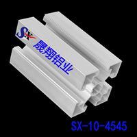 晟翔4545欧标轻型铝型材工业铝型材框架流水线