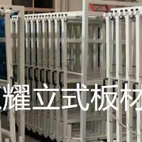 立式板材货架新案例发货北京
