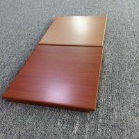 600*600木纹铝扣板产品  平整无痕,拼接无缝