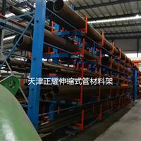 山东青岛伸缩式管材料架