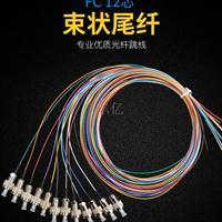 12芯束状尾纤再优惠