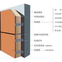 四川陶瓷保温一体板  成都陶瓷保温装饰一体板 磁砖保温一体板