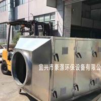 高能离子除臭设备厂家 高效除恶臭运行成本低