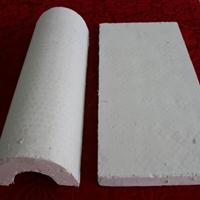 防水硅酸钙保温管壳