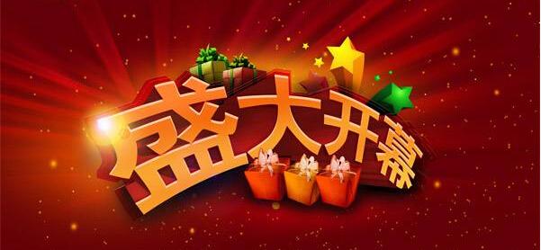 第十一届中国定制家居博览会将于2020年3月盛大开幕