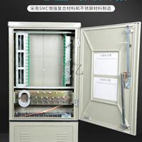 SMC144芯光缆交接箱量大优惠