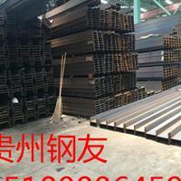工字鋼 貴州國標工字鋼 價格批發