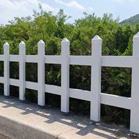 pvc栅栏护栏现货供应