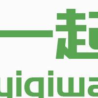 吉林省一起环保科技有限公司