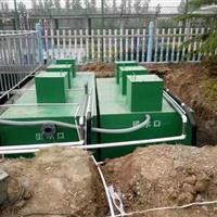 【一体化豆制品污水处理设备】厂家