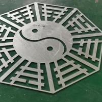 铝板雕刻八卦图-花纹镂空铝合金板定制