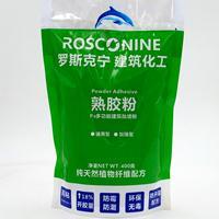 供应PA熟胶粉