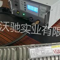针孔缺陷修补机VC400DHF