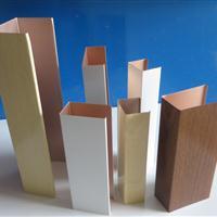 铝方通厂价咨询 铝方通吊顶直销 型材铝方通天花