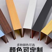 30*40木纹转印方通 定制 铝方通厂家制造