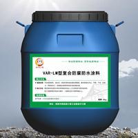 VRA1-LM复合型防腐防水涂料厂家、施工、图片