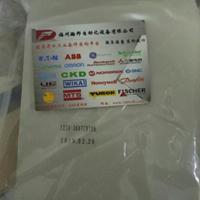ABB数显密度继电器RLY-DMJ45R-01 福建总代理
