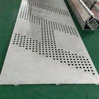 打孔铝单板定制