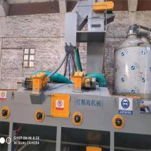 专业履带式抛丸机铝型材涂层处理通过式抛丸清理机除锈喷砂机厂